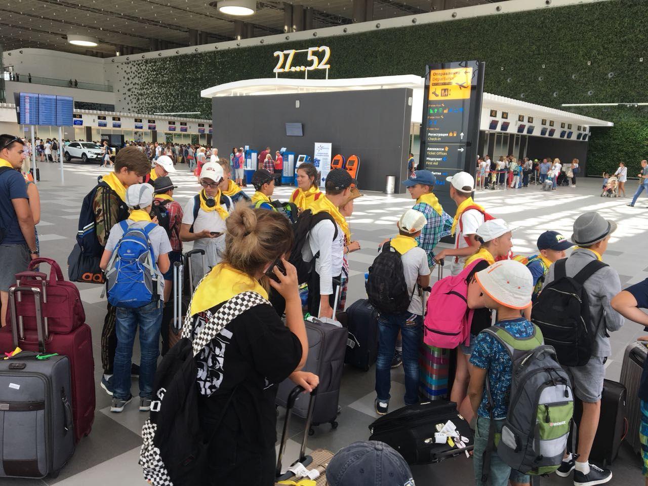 Детский спортивный лагерь айкидо