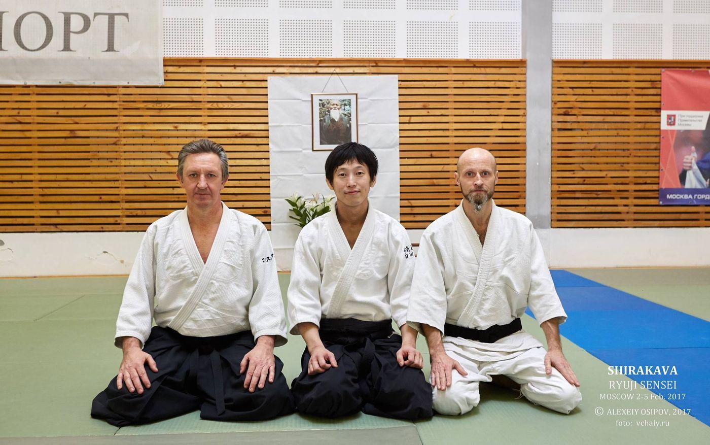 Cеминар под руководством Сиракава Рюдзи (6 дан).