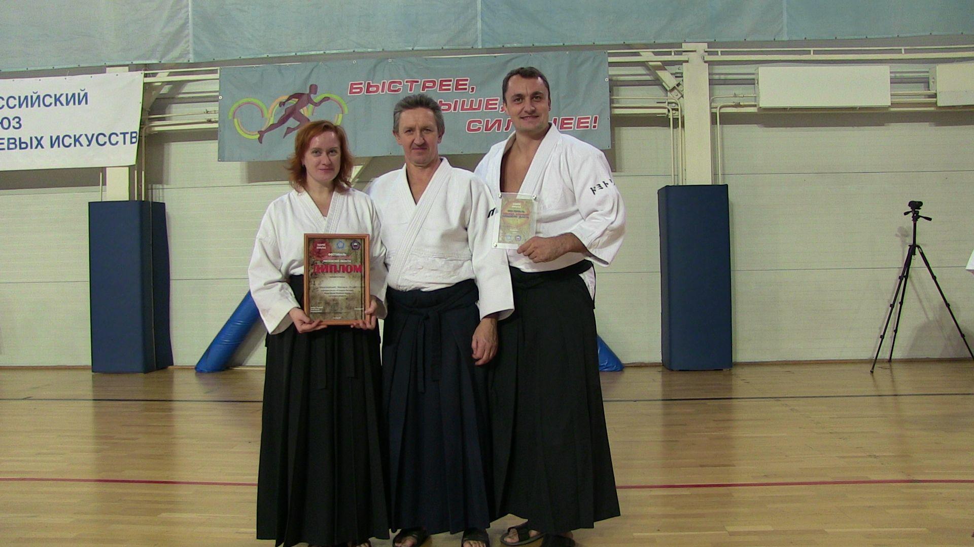 VII Открытый фестиваль Айкидо айкикай Московской области